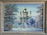 """Картина """"Зима.Андреевская церковь"""" 50-70см, фото №2"""