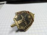 Почетный сотрудник КГБ СССР.копия, фото №3