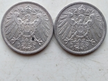 Две монеты Германии , 1 Марка 1914 года (А), 1 Марка 1915 года (А), фото №7
