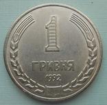 1 гривна 1992 г. порошковая копия, фото №2