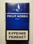 Сигареты FHILIP MORRIS BLUE