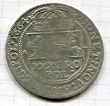Ян Казимир Тимф 1664, фото №2