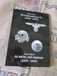 """Довідник """"Металеві емблеми СС-SS metal cap insignia"""" (1935-1945), фото №2"""