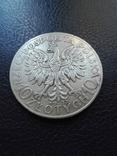 10 злотых 1933 года, серебро, фото №5