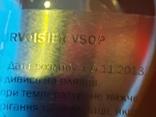 Courvoisier VSOP Курвуазье 0.7л 2013 фото 5