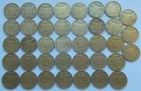 10 копеек 1992 г.  со шт. 3, 38 шт., фото №2
