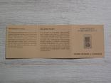 ХАЧКАР (Крест-камень) МОНАСТЫРЯ ГОШАВАНК - серебро, вставка из мрамора - ПОЛНЫЙ КОМПЛЕКТ, фото №5