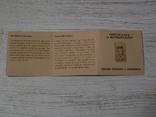ХАЧКАР (Крест-камень) МОНАСТЫРЯ КЕЧАРИС - серебро, вставка из мрамора - ПОЛНЫЙ КОМПЛЕКТ, фото №6