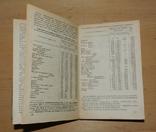 Н.И. Полевицкий. Грибной стол. 1933 г., фото №6