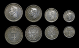 Великобритания маунди набор 1943 серебро тираж 1329 штук, фото №2
