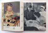 1959  Детское питание., фото №6