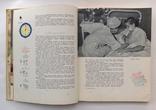 1959  Детское питание., фото №7
