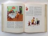 1959  Детское питание., фото №11