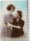 Старинная открытка. 1923 год. Романтика.(3), фото №2