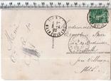 Старинная открытка. 1923 год. Романтика.(3), фото №3