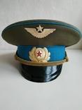 Фуражка ВВС. СССР, фото №12