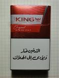 Сигареты KING
