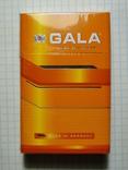 Сигареты GALA YELLOW Германия