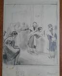 И. Тихий На экзаменах. Рисунок, Конец 1950-х гг., фото №2