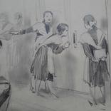 И. Тихий На экзаменах. Рисунок, Конец 1950-х гг., фото №5