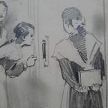 И. Тихий На экзаменах. Рисунок, Конец 1950-х гг., фото №7