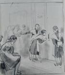 И. Тихий На экзаменах. Рисунок, Конец 1950-х гг., фото №8