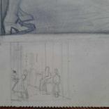И. Тихий На экзаменах. Рисунок, Конец 1950-х гг., фото №9
