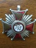 Польская награда, фото №4