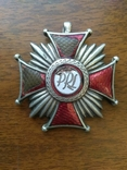 Польская награда, фото №5