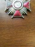 Польская награда, фото №6