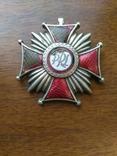 Польская награда, фото №8