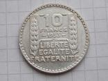 Франция.  10 франков 1933 год. 10 грамм., фото №3