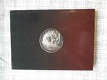 Коллекция русских медалей XVIII века. Щукина Е.С. (2), фото №4