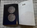 Коллекция русских медалей XVIII века. Щукина Е.С. (2), фото №9