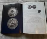 Коллекция русских медалей XVIII века. Щукина Е.С. (2), фото №13