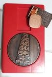 Медаль посвященная 40-летию Победы (г.Ровно), фото №7