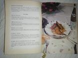 Кулинарное искусство и венгерская кухня , 1957р, фото №6