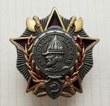 Орден Александра Невского (копия), фото №2