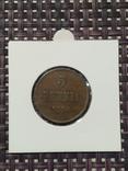 5 пенни 1896, XF, фото №3