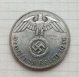 Рейхсмарка Адольф Гитлер 1938 г. (копия), фото №3