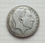 Германия. Третий Рейх. Аннексия Австрии 1938 г. №2 Копия, фото №2