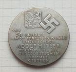 Германия. Третий Рейх. 50 лет Адольфу Гитлеру. (копия), фото №3