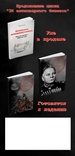 """Книга """"Антиквар взаперти"""" с авторской подписью Чужба Виталий, фото №8"""