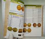 Каталог Монет России 1682-1917 гг. Выпуск 4, 2020 г., фото №5
