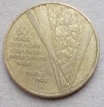 1 грн 2005 г 1КВ3 буква Д смещена ближе к О в гуртовой надписи -1, фото №2
