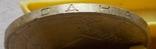 1 грн 2005 г 1КВ3 буква Д смещена ближе к О в гуртовой надписи -1, фото №3