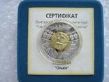 Ольвія 20 гривень НБУ 2000 рік Ольвия Біметал Золото + Срібло, фото №3