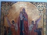 Икона Божией Матери., фото №5