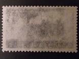 Почтовая марка Великобритании, фото №3