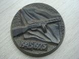 Настольная медаль В честь победы 1945-1975, фото №4